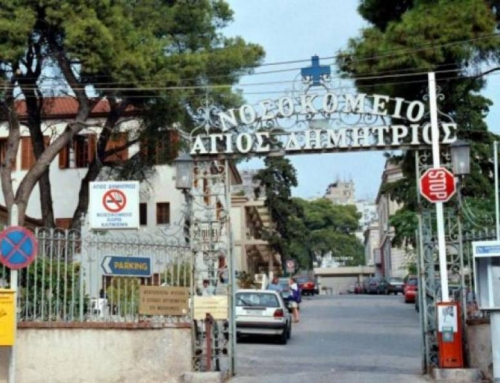 Τραγική η κατάσταση στο νοσοκομείο »Άγιος Δημήτριος» Θεσσαλονίκης