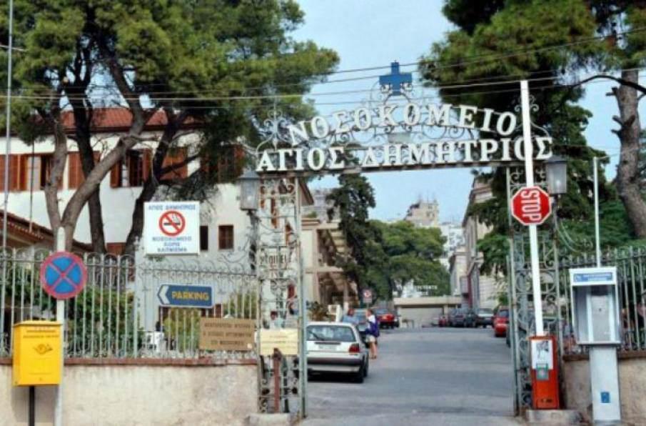 agios-dimitrios-thessaloniki