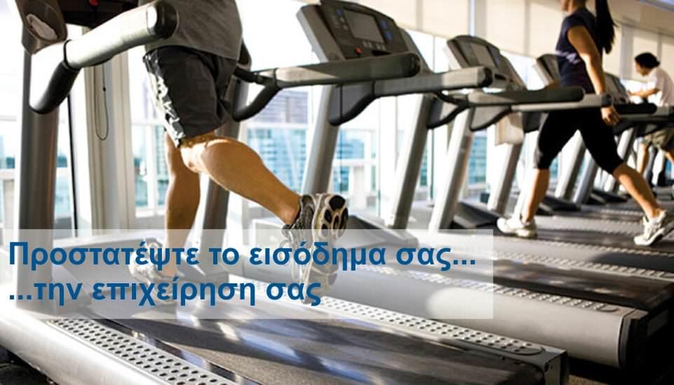 asfalisi-gymnastiriou