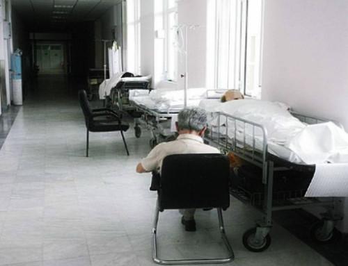 Η κατάσταση στα Δημόσια Νοσοκομεία εν έτη 2016