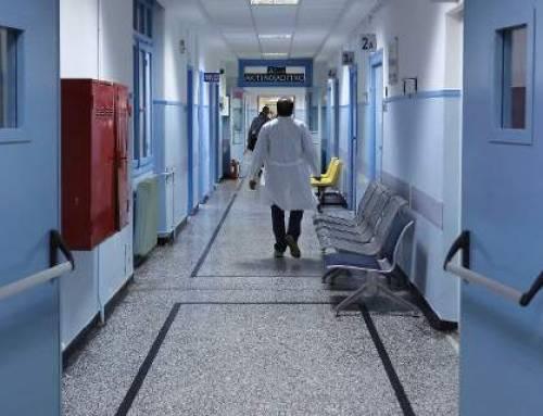 ΠΟΕΔΗΝ Άθλια η εικόνα της Δημόσιας Υγείας – Σοκάρουν οι περιγραφές